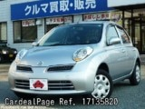 Used NISSAN MARCH BOX Ref 135820