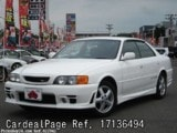 Used TOYOTA CHASER Ref 136494