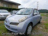 Usado NISSAN MARCH Ref 136715