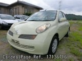 Usado NISSAN MARCH Ref 136716