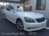 Usado TOYOTA CROWN ATHLETE Ref 136723