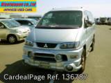 Used MITSUBISHI DELICA SPACE GEAR Ref 136787