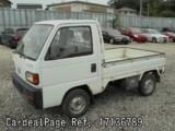 Used HONDA ACTY TRUCK Ref 136789