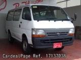 Used TOYOTA HIACE VAN Ref 137038