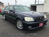 Usado TOYOTA CROWN ATHLETE Ref 137288