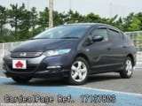 Used HONDA INSIGHT Ref 137803