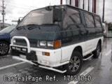 Used MITSUBISHI DELICA STAR WAGON Ref 138060