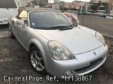 Used TOYOTA MR-S Ref 138067