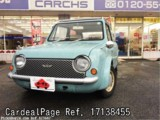 Used NISSAN PAO Ref 138455