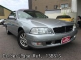 Used NISSAN LEOPARD Ref 138816