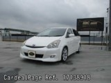 Used TOYOTA WISH Ref 138918