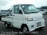 Used MITSUBISHI MINICAB TRUCK Ref 139043