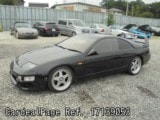 Used NISSAN FAIRLADY Z Ref 139053