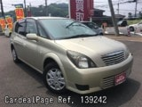 Used TOYOTA OPA Ref 139242