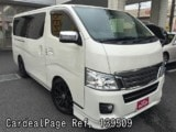 Used NISSAN NV Ref 139509