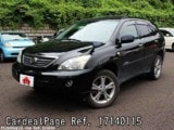 Used TOYOTA HARRIER HYBRID Ref 140115