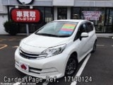 Used NISSAN NOTE Ref 140124