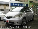 Used HONDA ELYSION Ref 140182