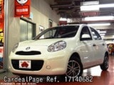 Used NISSAN MARCH BOX Ref 140682