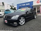 Used TOYOTA CROWN Ref 140722