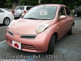Used NISSAN MARCH BOX Ref 140769