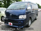 Used TOYOTA GRAND HIACE Ref 140874