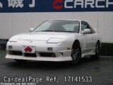 Used NISSAN 180SX Ref 141533