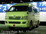 Used TOYOTA GRAND HIACE Ref 141590