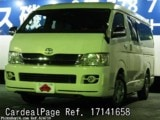 Used TOYOTA GRAND HIACE Ref 141658