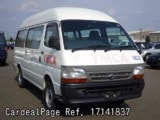 Used TOYOTA HIACE COMMUTER Ref 141837