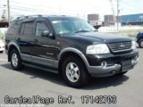 Used FORD FORD EXPLORER Ref 142703