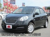 Usado NISSAN MARCH BOX Ref 143546
