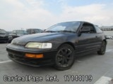 Used HONDA CR-X Ref 144119