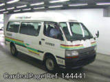Used TOYOTA HIACE COMMUTER Ref 144441