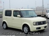 Used NISSAN CUBE Ref 145443
