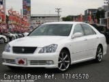 Usado TOYOTA CROWN Ref 145570