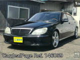 Used MERCEDES BENZ BENZ S-CLASS Ref 146059