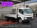 Used HINO HINO DUTRO Ref 146150