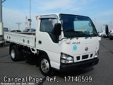 Used NISSAN ATLAS Ref 146599