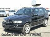 Used BMW BMW X5 Ref 146605