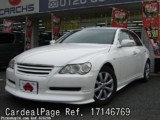 Used TOYOTA MARK X Ref 146769