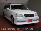 Used TOYOTA CROWN ESTATE Ref 147540