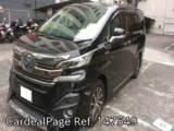 D'occasion TOYOTA VELLFIRE Ref 147549