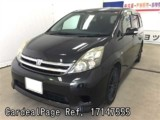 Used TOYOTA ISIS Ref 147555