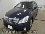 Used TOYOTA CROWN ROYAL Ref 147580
