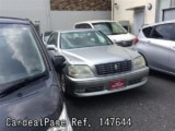 Usado TOYOTA CROWN ROYAL Ref 147644