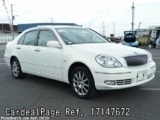 Used TOYOTA BREVIS Ref 147672