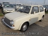 Used NISSAN PAO Ref 148130
