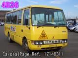 Used MITSUBISHI ROSA Ref 148311