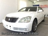 Used TOYOTA CROWN ROYAL Ref 149047